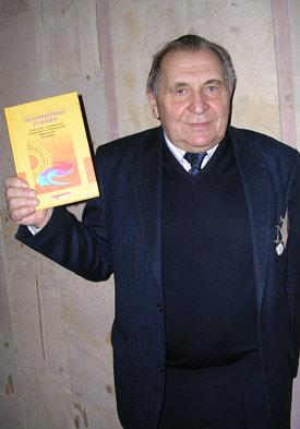 Заиков Геннадий Ефремович