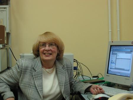 Лаборатория нейролипидологии