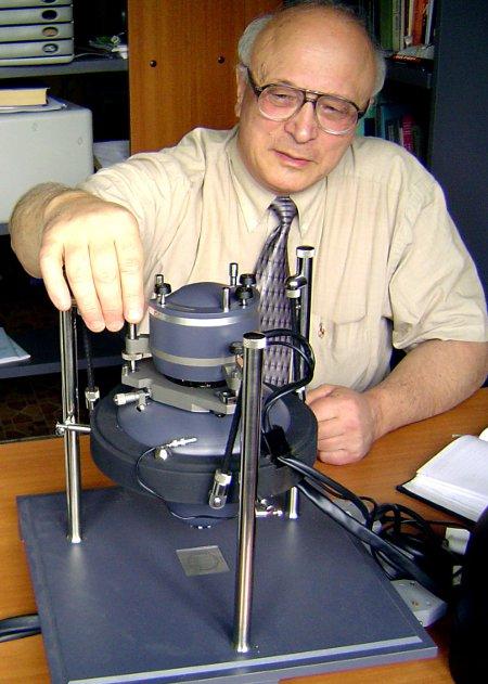 Лаборатория акустической микроскопии
