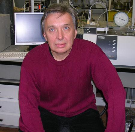 Лаборатория химической стойкости полимеров
